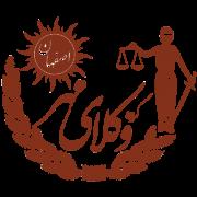 وکلای مهر